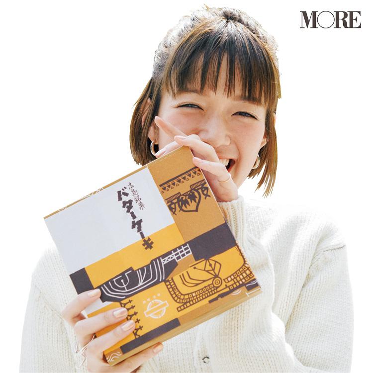 広島旅行のお土産はこれ! 行列覚悟で買いたい絶品『バターケーキの長崎堂』のバターケーキ!!_2