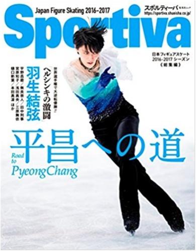 【ありがとう!浅田真央さん、笑顔と涙の引退記者会見】「自分らしさ」を貫いたスケート人生に大きな拍手を!_2