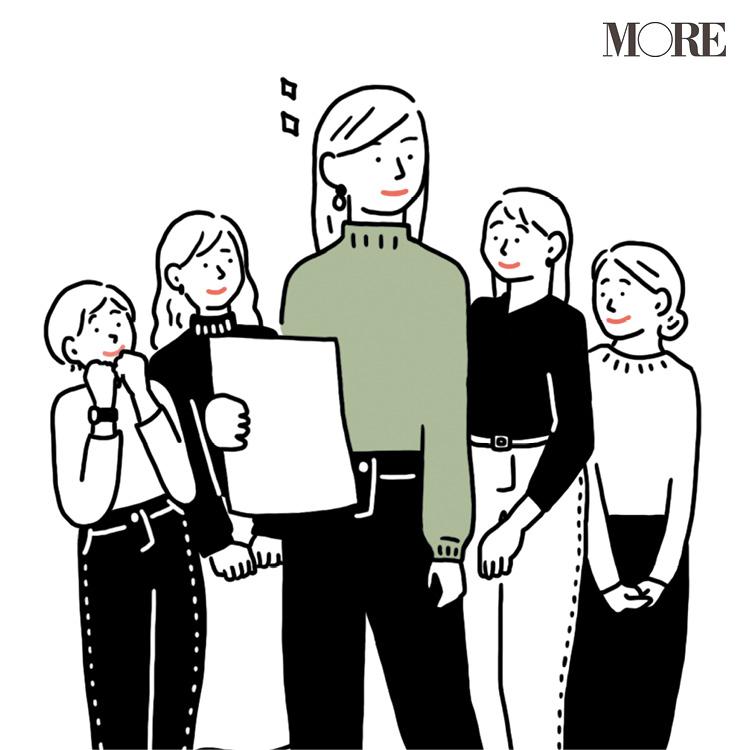 信頼される話し方のコツ - 職場の上司や友達、彼と上手にコミュニケーションをとるには?_6