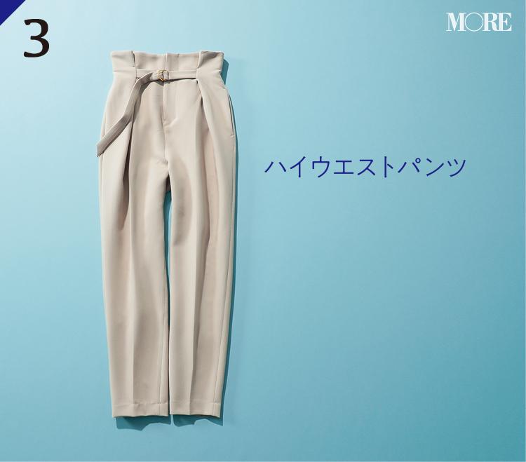 『ラグナムーン』のこの5着を使ってオフィスで「洗練された大人女子」を目指せ♡_1_3