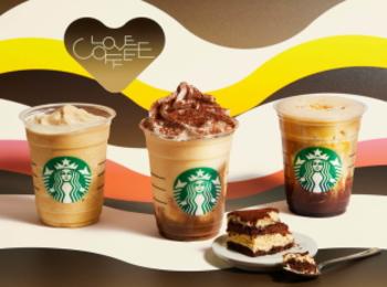 【スタバ 新作】「コーヒー ティラミス フラペチーノ」など全4品が同時発売!