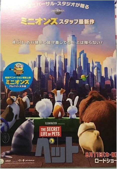 《*映画*》3D作品も盛り沢山✨夏休み初めに大画面で観たい!!【8月前半公開】映画5選☆★_5
