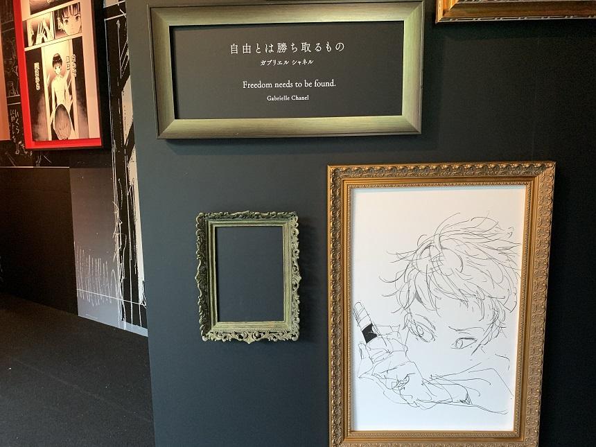 京都で『シャネル』の「MIROIRS-Manga meets CHANEL / Collaboration with 白井カイウ&出水ぽすか」が開催中_9