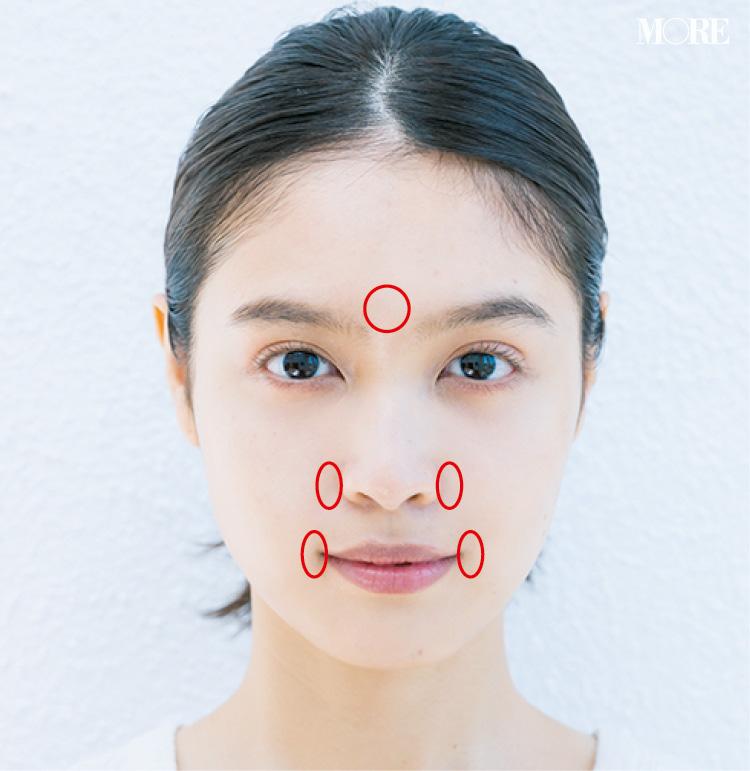 かわいくなれる「洗顔のやり方」特集 - 小顔効果やトーンアップも! おすすめの洗顔アイテム&メソッド_5