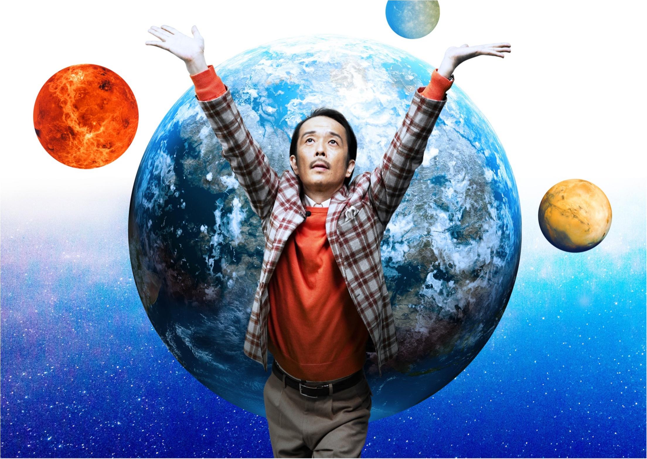 映画「美しい星」の美しさと笑いのエネルギーに覚醒!役者・亀梨和也の人間味と宇宙人的な色気とは?_1