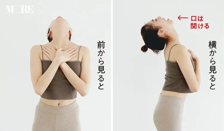 森拓郎ストレッチ法で両手を胸に当てながら首をあげるモデル